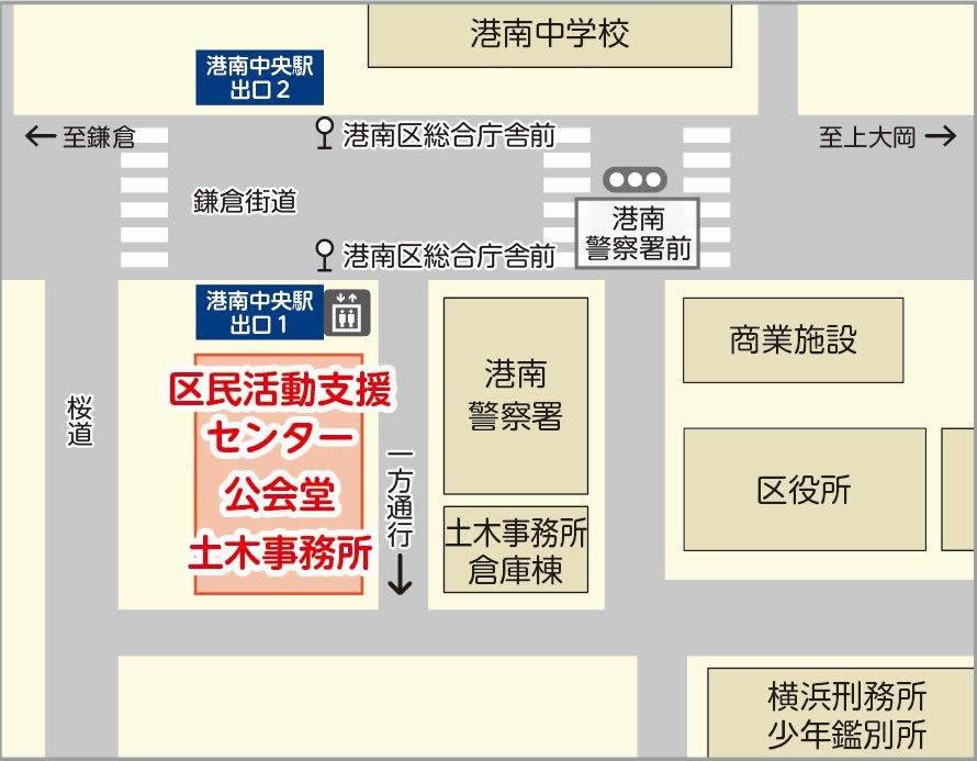 区民活動支援センターの周辺地図
