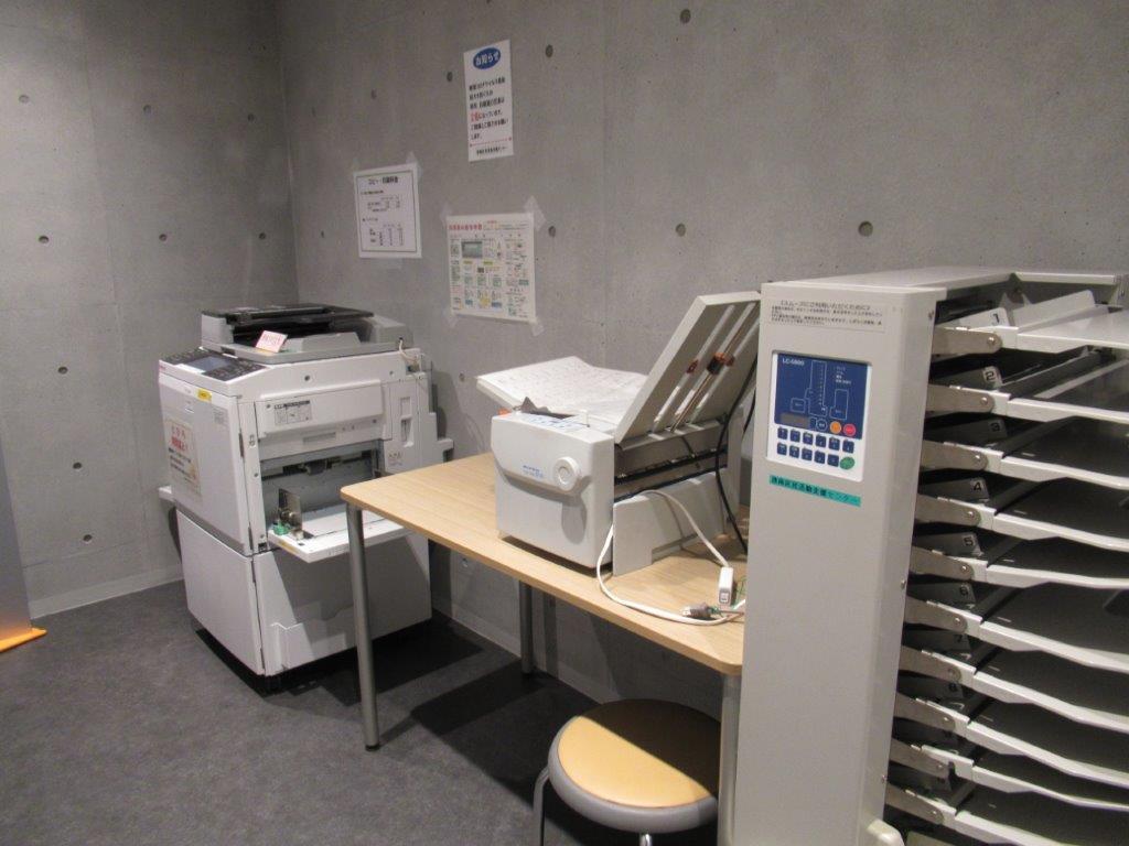 印刷コーナー